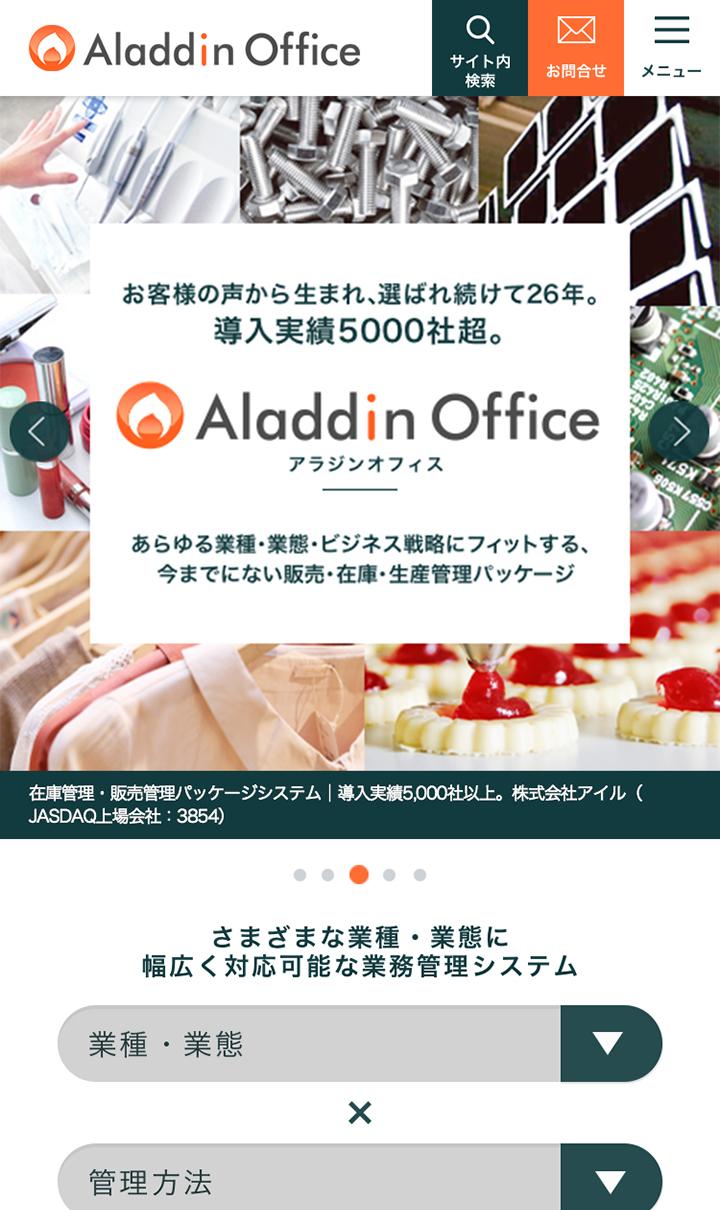 Aladdin Office
