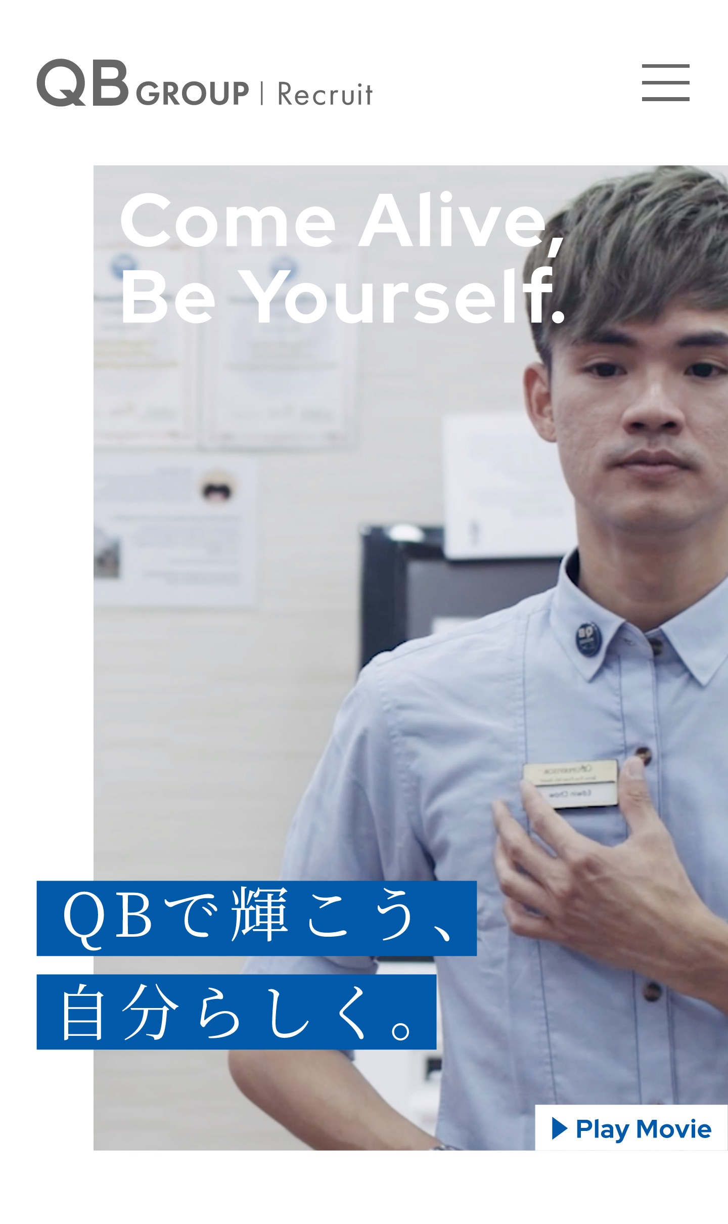 QB GROUP